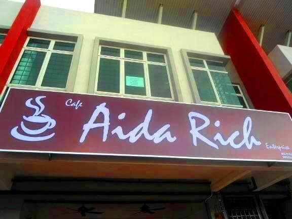 Dinner at Malacca : Aida Rich Cafe​