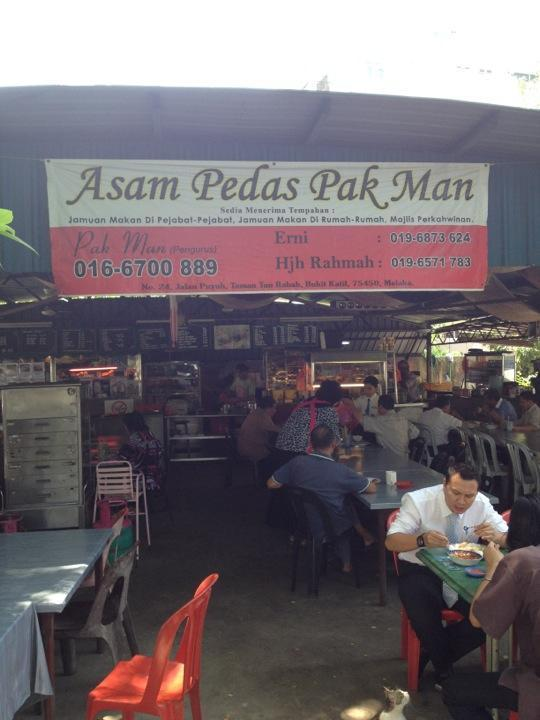 best food in melaka asam peda pak man