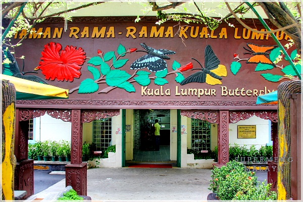 attractions in kuala lumpur - kl butterfly park