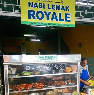 nasi lemak royale best food in kedah