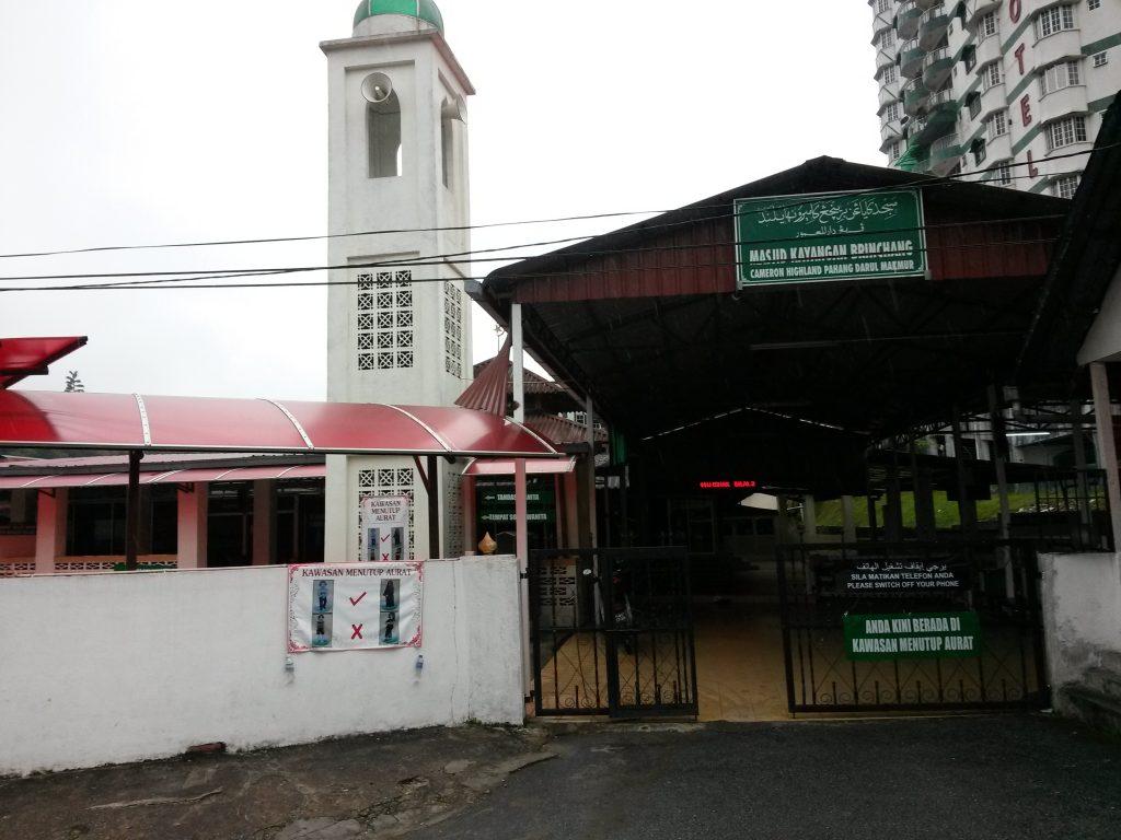 Masjid Kayangan Brinchang Cameron Highlands
