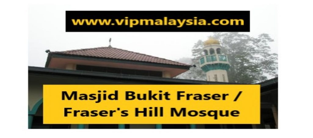 Masjid Bukit Fraser Pahang Malaysia | Fraser's Hill Mosque